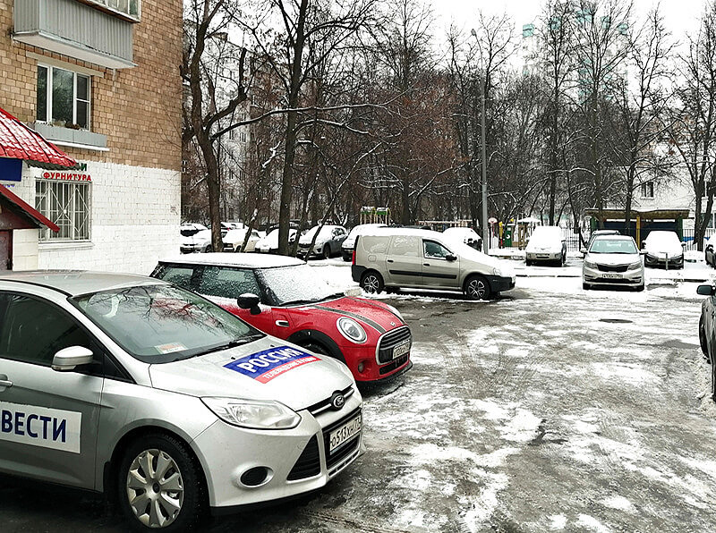 Телеканал Россия 24 - в магазине замков